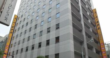 (日本東京都) 商務旅客住宿推薦 東京車站八重洲中央口 super hotel lohas 地理位置優越 貼心服務大加分