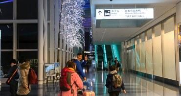 (羽田空港住宿推薦) 皇家花園羽田空港飯店 開房間文,最適合紅眼航班大推薦 12歲以下免費同住!