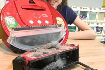 過敏殺手!灰塵塵蟎無所遁形 日系品牌 高C/P值 婆婆媽媽好幫手 掃地機器人BMXrobot MAO