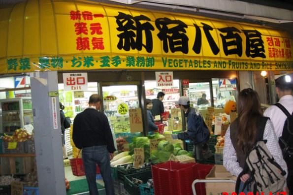 (日本東京都) 日本食生活,實在便宜!