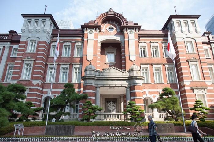 東京車站一百歲了! 百年老站新風貌 專為外國旅客設立 JR東日本旅遊服務中心(丸之內北口)