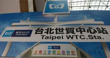 (2013 ITF) 台北國際旅展 日本館吉祥物,活動熱鬧上場