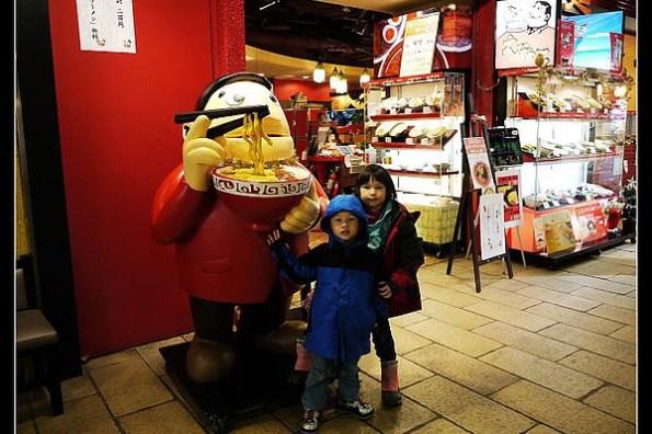 (札幌) 美食推薦 拉麵えぞっこ パセオ店 佛心來的好店
