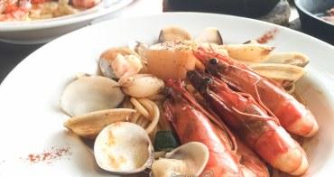 (台灣好好味) 座味餐酒 sit down please 有點意思的義大利小餐館
