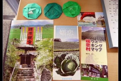 (群馬縣觀光) 全日本最好吃的高麗菜產地@群馬縣嬬戀村(淺間火山噴發史跡有感)