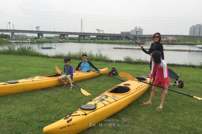 (台北好好玩) 小冒險家獨木舟體驗 蓋亞冒險學校@蘆洲微風運河