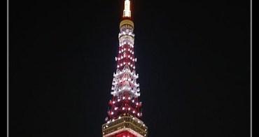 20101218 東京鐵塔聖誕點燈