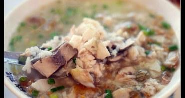 (台灣好好味) 台南早餐吃太好之 超人氣美食阿堂鹹粥 (88安平線 大億麗緻站)