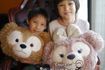 (Choyce雜感) 面對陌生人,面對暴力,怎麼教孩子保護自己?女子簡易防身術記起來