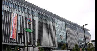(福岡) 購物與美食推薦 JR博多city正夯