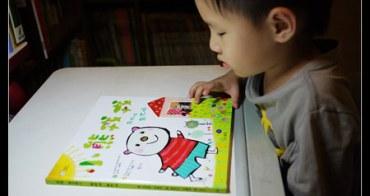 (小小孩愛閱讀) 小熊戎戎:戎戎長大了(大好書屋)