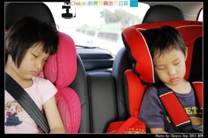 (Choyce育兒經) 如何讓兩歲的小小孩乖乖坐車?!父母不能不知道的耍心機教養法!
