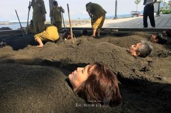 埋在砂子裡泡溫泉 乾洗的概念?九州別府海濱砂溫泉