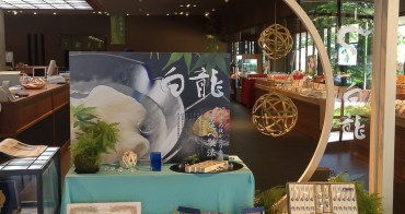 (日本奈良縣) 白如髮細如絲 創業290年 奈良三輪茶屋そうめん山本 手作細麵體驗