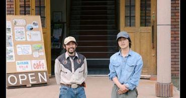 (日本北海道) 親子遊道東 樂無限@メジェール牧場 自然塾 小小騎士乘馬體驗