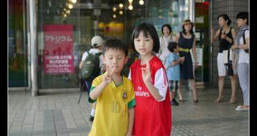 (日本東京都) 小朋友的城堡樂園 こどもの城@原宿青山(2015年2月已經關閉)
