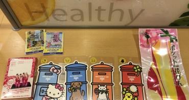 日本食玩開箱 Kitkat巧克力 也能收看3D演唱會 hologram