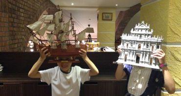 (台灣好好味) 超人氣葡國菜來台 正宗新帆船澳門葡國餐廳 Restaurante Vela Latina試菜