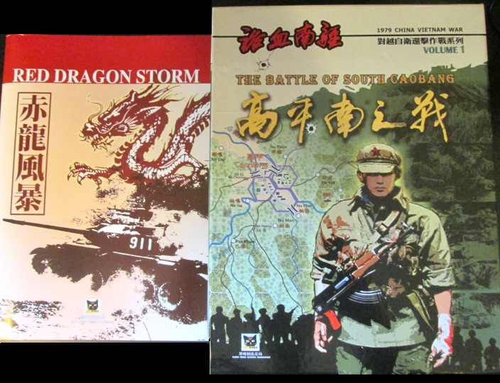 Red Dragon Storm and The Battle of South Caobang
