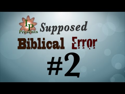 Supposed Biblical Error #2 (The Death of John the Baptist)