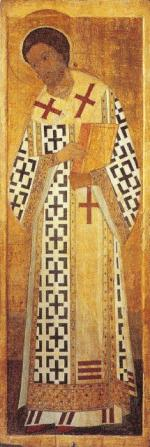 Rubylov, St John Chrysostom
