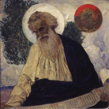 Mikhail Nesterov, Apostle Luke