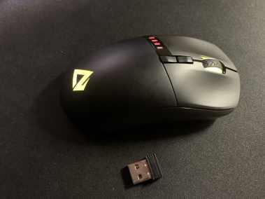 image Test de la souris gamer sans fil Elite Knight de Aukey 9