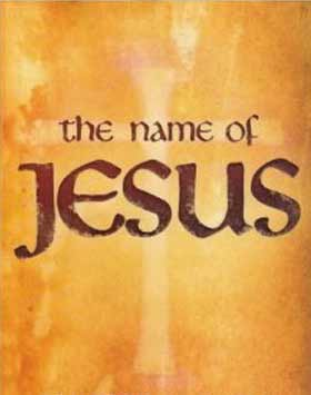 the name of jesus kenneth hagin