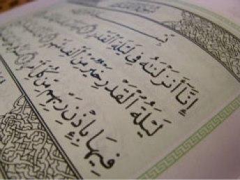 Islam_Anno2_64