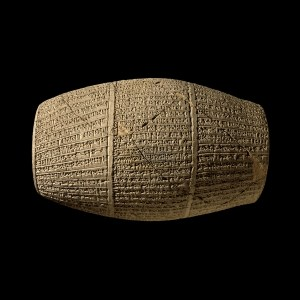 Cylinder of Nabonidus, Courtesy of The British Museum
