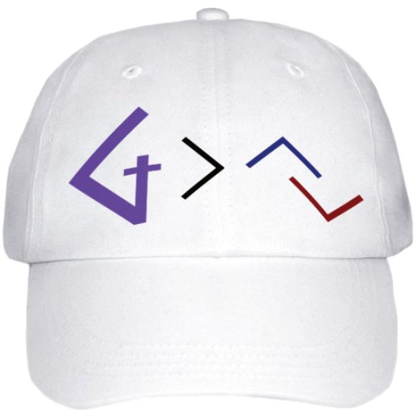 Christian Books and Gifts | Economy Ball Cap - God is greater than your ups and downs