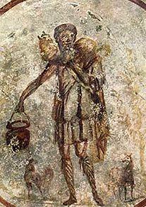 Hermas, the Shepherd of Hermas