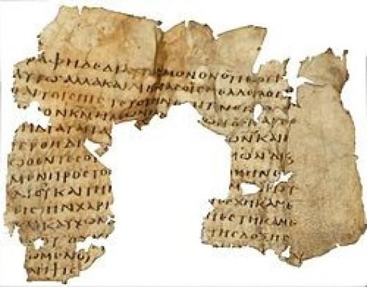 Uncial 0220