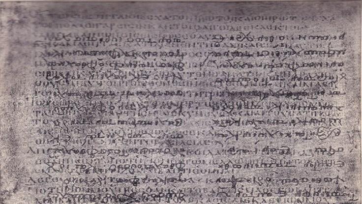 Codex_ephremi - CodexEphraemi