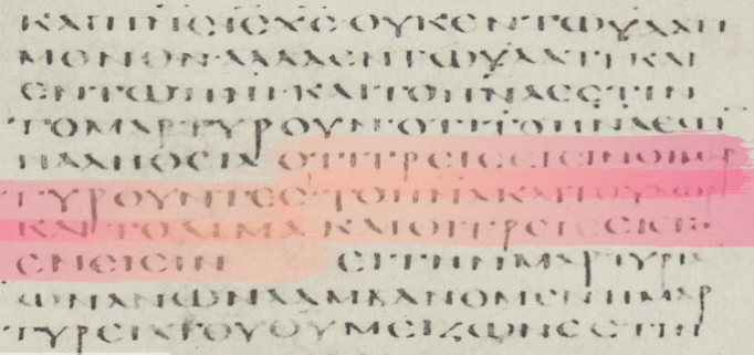 1 John 5.7 Codex Alexandrinus