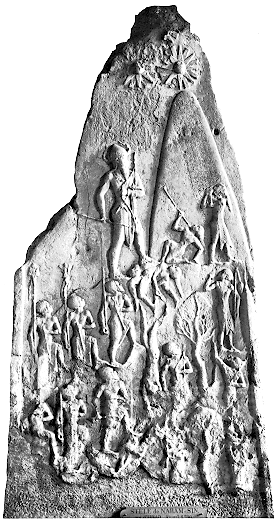 Stele of Naram-Sin, King of Accad