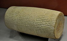 Cylinder_of_Nabonidus_from_the_temple_of_Shamash_at_Larsa,_Mesopotamia.