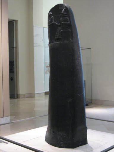 Code_of_Hammurabi - The code on a diorite stele