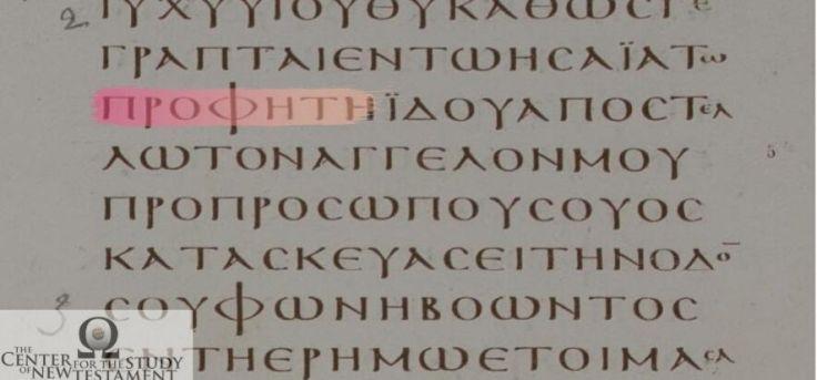 Mark 1.2 Vaticanus