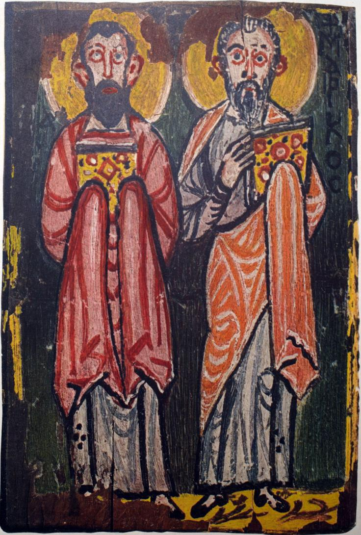 Codex_Washingtonensis_W_032 - Painted cover of the Codex Washingtonianus, depicting the evangelists Luke and Mark (7th century)