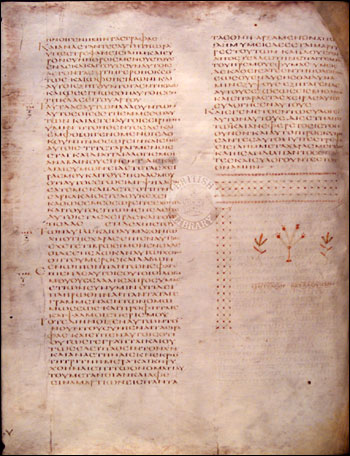 Codex Alexandrinus_f41v_-_Luke