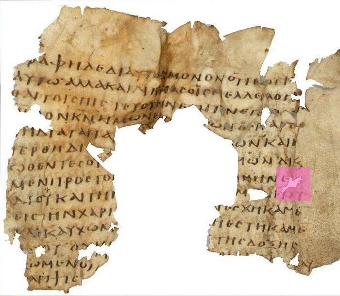 Romans 5.1 - 0220
