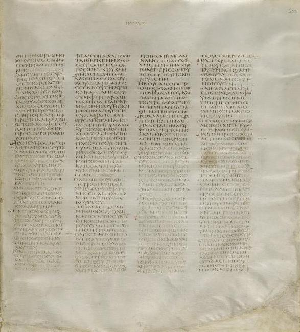 Codex Sinaiticus, Matthew 5.22-6.4