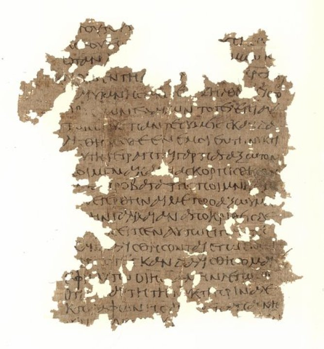 P53-Mat-26_29-35-III - Matthew 26.29-35 from Papyrus 53 (P53)