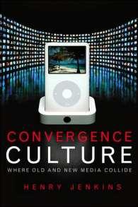 convergenceculture