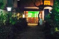 Entrance to soba restaurant in central Nagoya.