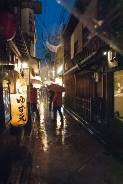 Pouring rain in Gion, Kyoto.