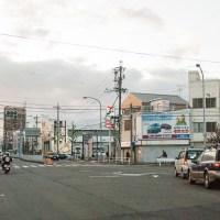 Street in Nagoya