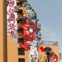 Demon mural by Osu Kanon in Nagoya