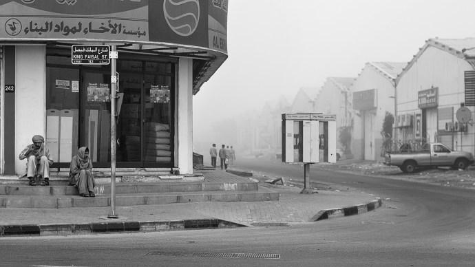 King Faisal St.